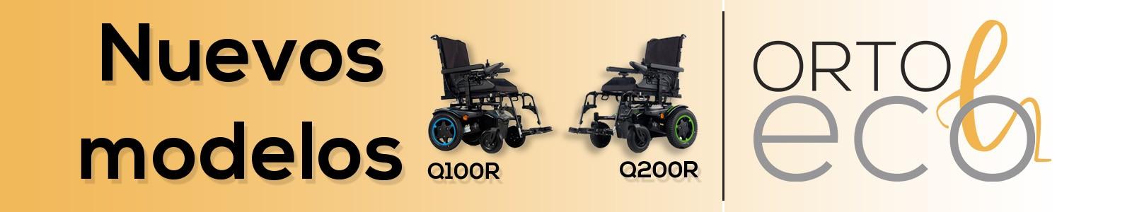 Q100R-Q200R